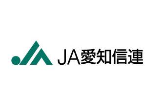 JA愛知信連ロゴ